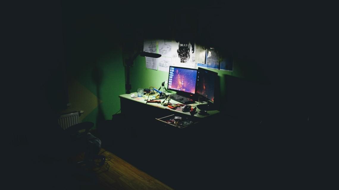 """""""O cibercrime está muito relacionado com a oportunidade"""""""